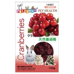 4711481487797PTM天然蔓越莓乾100g