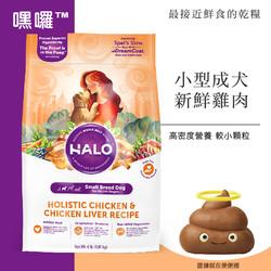 小型及迷你犬燉食 新鮮雞肉燉豌豆+燕麥 4\\10磅  745158362005