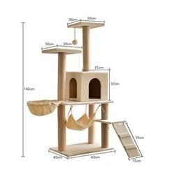 4710947589063貓之豆貓跳台016米(貓勺款)
