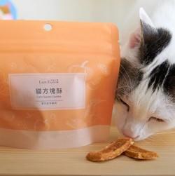 4713095470172好味方塊酥南瓜雞肉60g