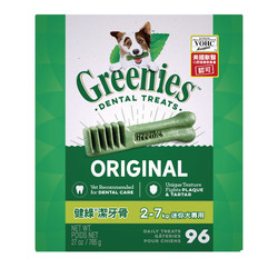 642863041334健綠潔牙骨原味2-7公斤專用27oz