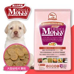 4711047007223莫比(犬)羊肉米大型幼母犬15KG