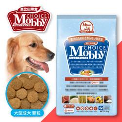 4711047007247莫比(犬)羊肉米大型成犬