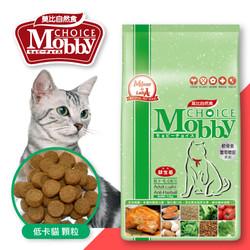 074198990306莫比(貓)雞肉米低卡貓化毛