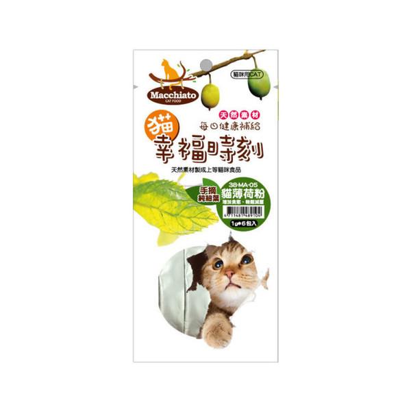 4711481489104貓幸福時刻特級貓薄荷粉1g*6包-38-MA-05