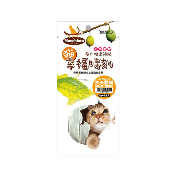 【貓幸福時刻 Macchiato】木天蓼果實粉/特級貓薄荷粉  1g*6包