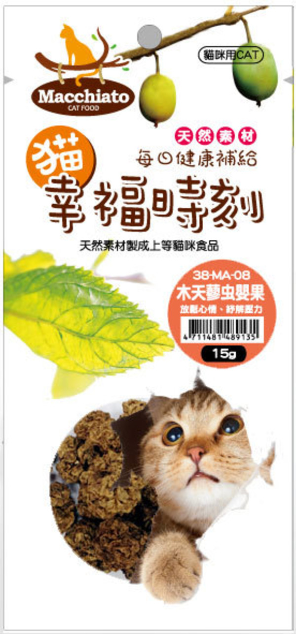 4711481489135貓幸福時刻木天蓼蟲嬰果實15g-38-MA-08