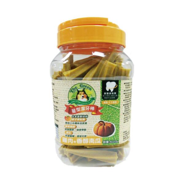 【綠的潔牙骨The Green】星型潔牙棒500g-(雞肉+南瓜)