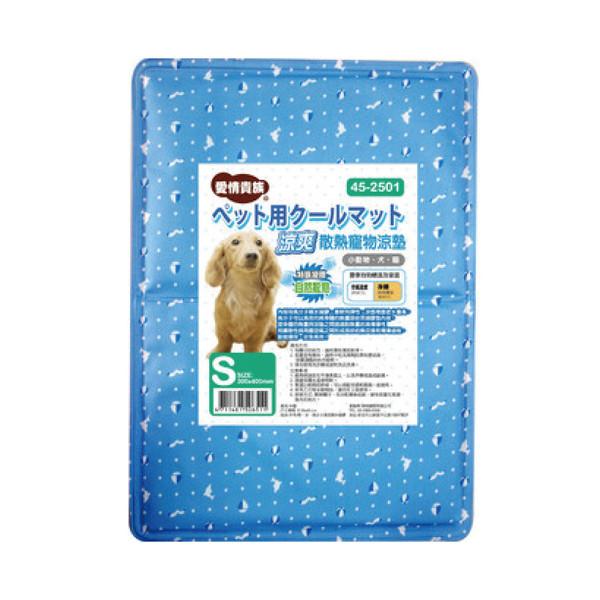 愛情貴族涼爽散熱寵物涼墊S-45-2501 4711481506511