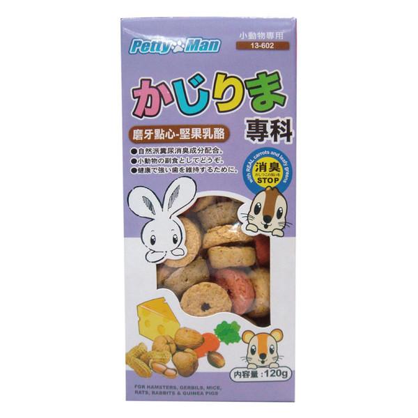 4712832066333PTM小動物磨牙點心餅-堅果乳酪120g