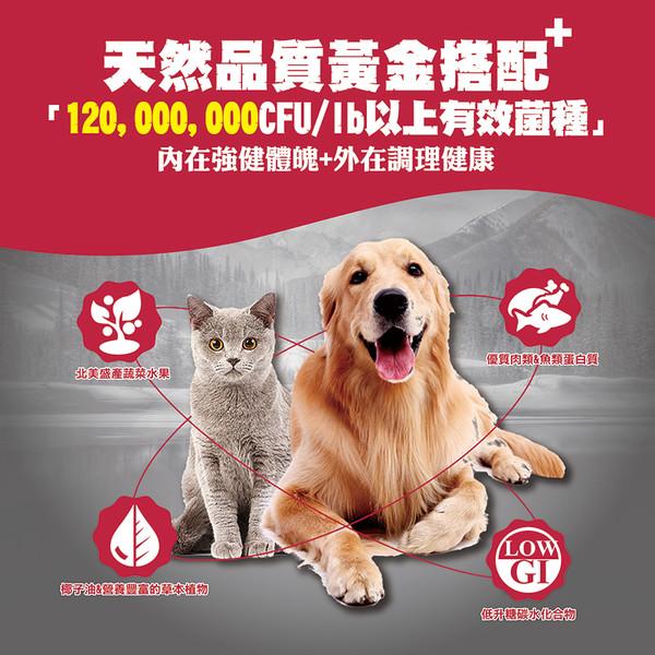 紐崔斯(貓)天然糧-幼貓-雞肉2.27KG 015561524964