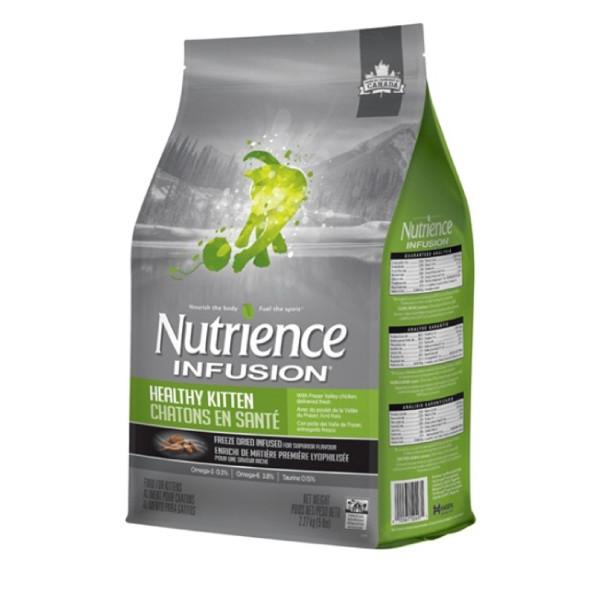 【Nutrience 紐崔斯】幼貓雞肉天然糧-(1.13KG/2.27KG)