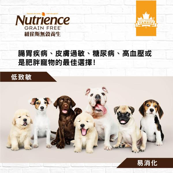 紐崔斯(犬)無穀養生-小型犬 雞肉+火雞+鯡魚2.5KG 015561761765