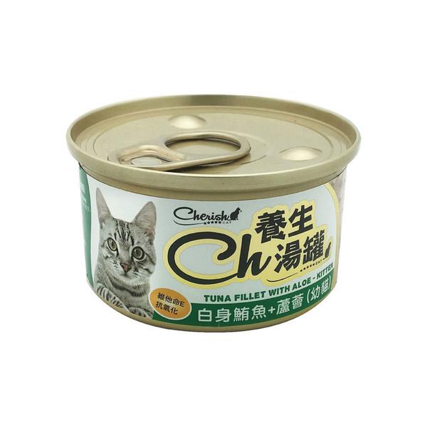 CH養生湯罐-白身鮪魚+蘆薈(幼貓)80g 4711481505811
