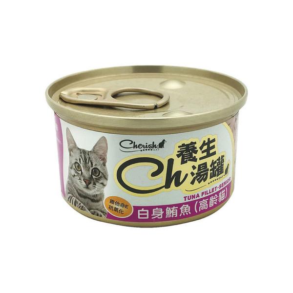 CH養生湯罐-白身鮪魚(高齡貓)80g 4711481505828