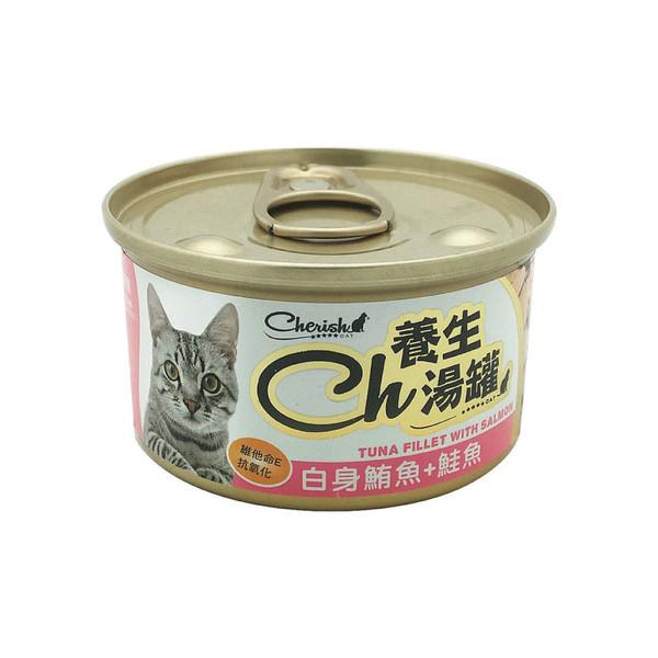 CH養生湯罐-白身鮪魚+鮭魚80g 4711481505835