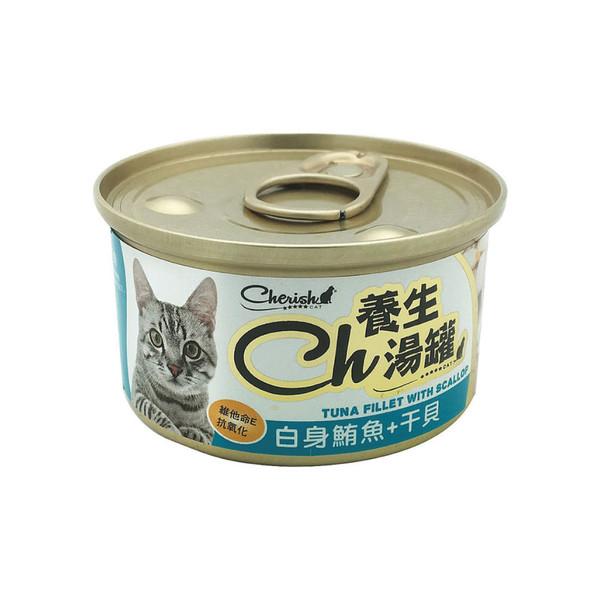 CH養生湯罐-白身鮪魚+干貝80g 4711481505842