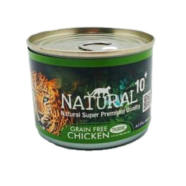 【NATURAL10+】原野貓主食罐(鮮蔬嫩雞)185g