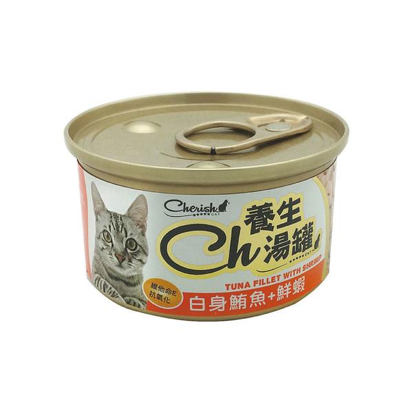 CH養生湯罐-白身鮪魚+鮮蝦80g1211077100