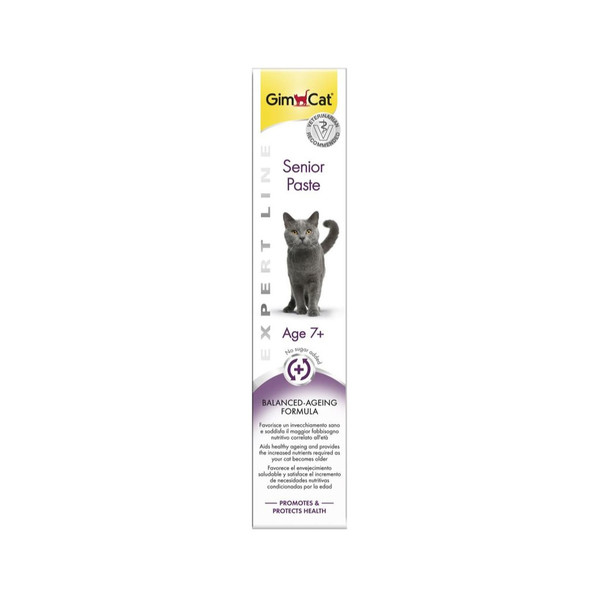 【 德國竣寶GIMBORN】高齡貓關節保健營養膏50G