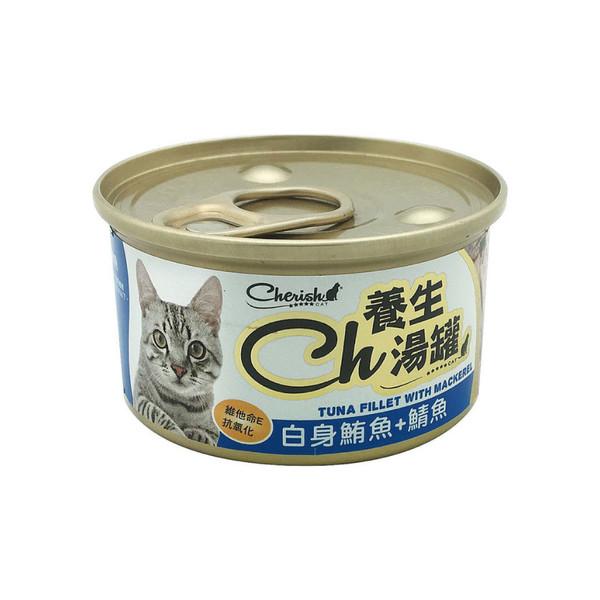 CH養生湯罐-白身鮪魚+鯖魚80g 4711481505873