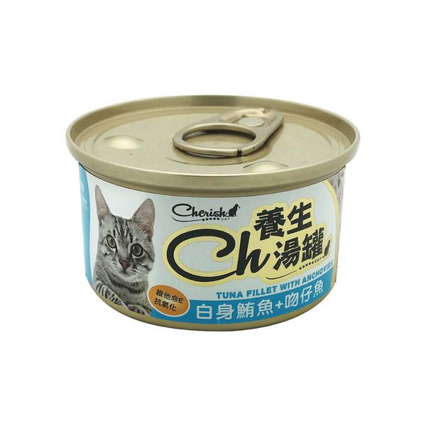 【Cherish 養生湯罐】養生貓湯罐80g-共十種口味