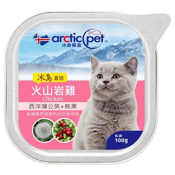 冰島餐盒(貓)100g-火山岩雞.西洋蒲公英.熊果 5694230220090