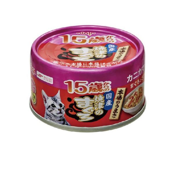 【Aixia】愛喜雅 燒津15歲-70g  共三種口味