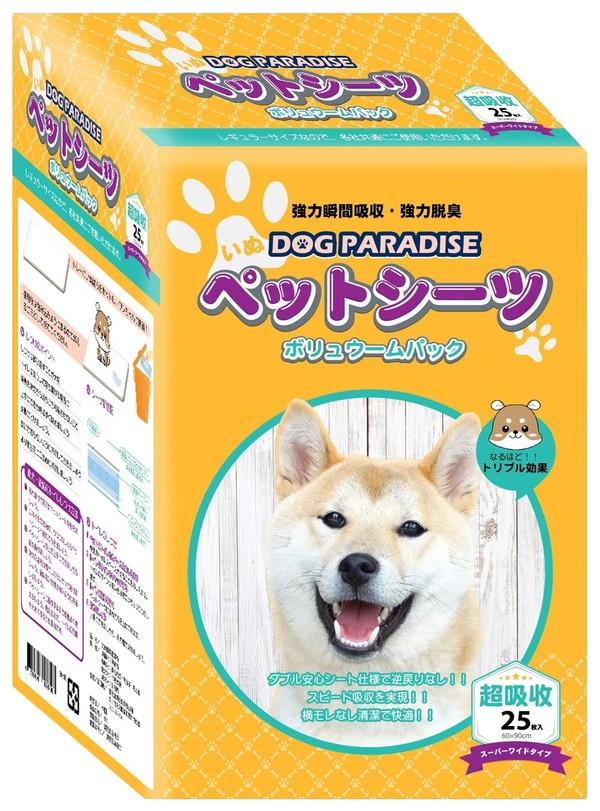4711404014796狗樂園寵物尿布 L 90X60cm