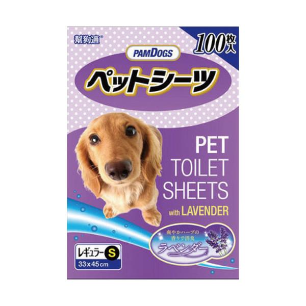 【幫狗適】寵物尿布(薰衣草香)100入S / 50入M