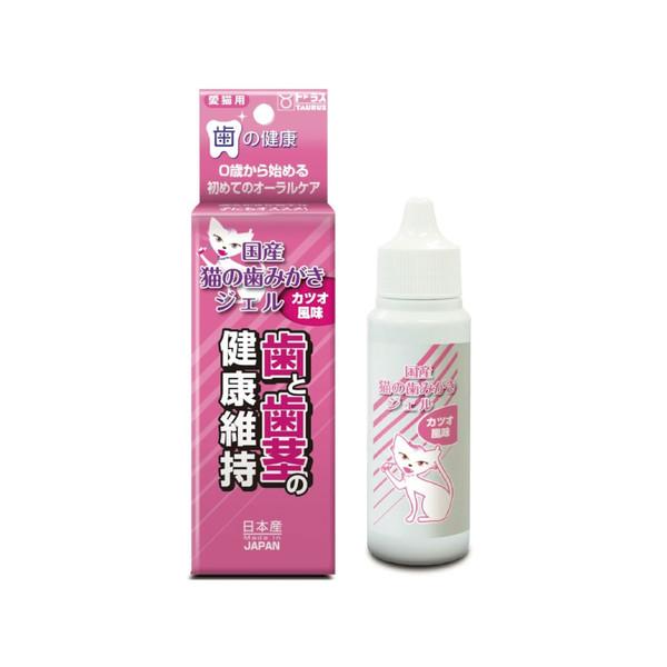 【TAURUS金牛座】潔牙凝膠-愛貓專用