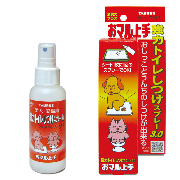【TAURUS金牛座】乖乖上廁所3.0引便噴劑