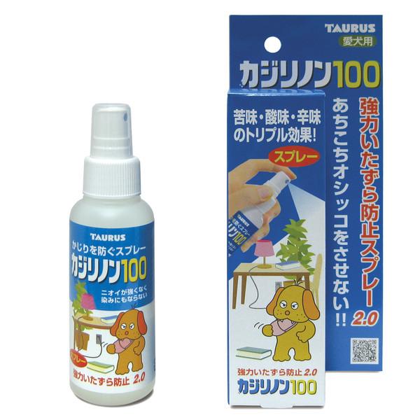 【TAURUS金牛座】犬用防咬噴霧2.0