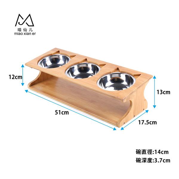 2302100306517竹木簡約餐桌造型不鏽鋼碗(三碗)17.5*51cm