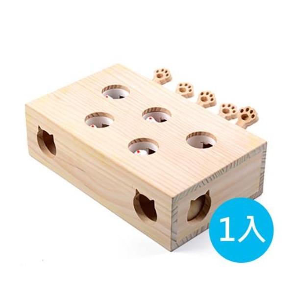 2302089006972雲朵5孔打地鼠貓玩具33.5*26*10cm