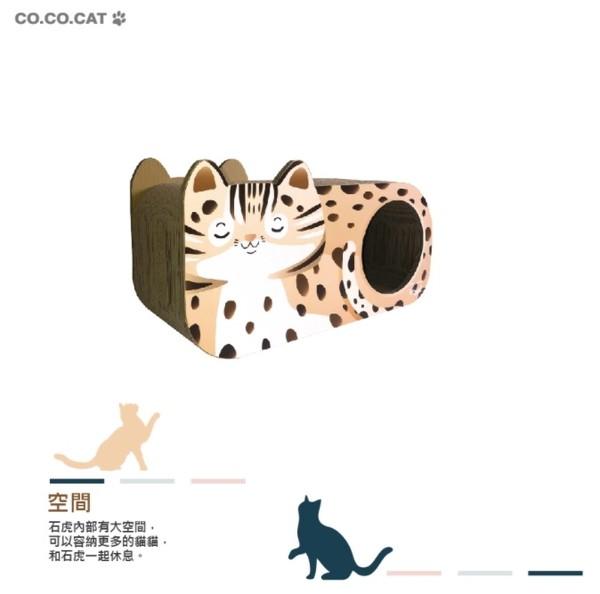 4715746915476酷酷貓-石虎