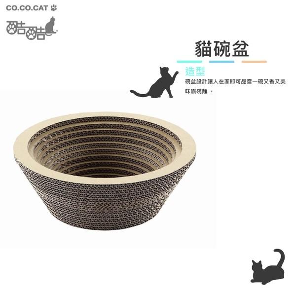 4715746915506酷酷貓-貓碗盆