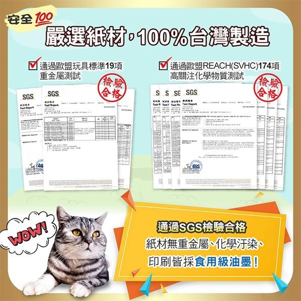 4715746915650酷酷貓-沙發貓抓板