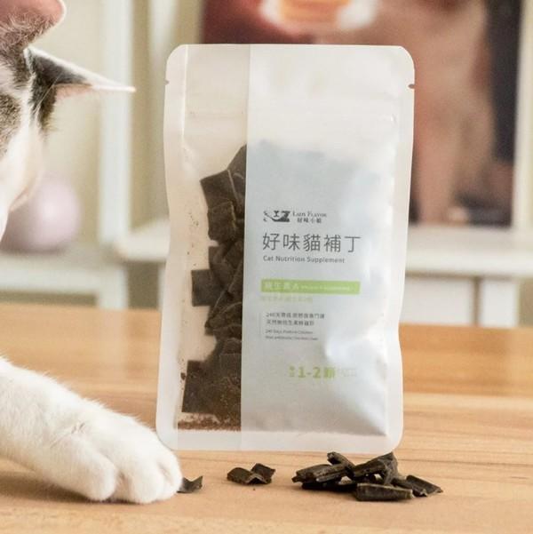4713095470127好味貓補丁維生素A45g