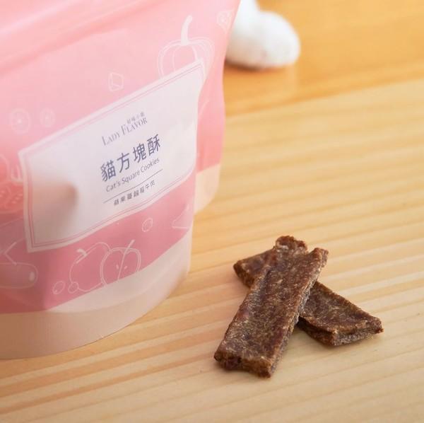 4713095470189好味方塊酥蔓越莓牛60g