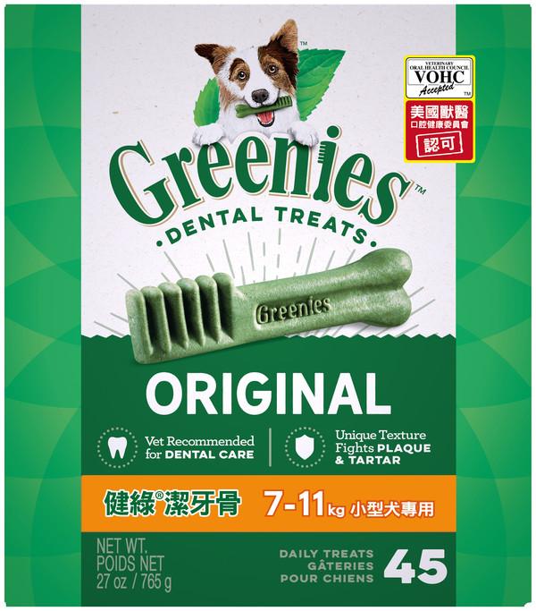 【即期促銷】健綠潔牙骨原味7-11公斤專用27oz