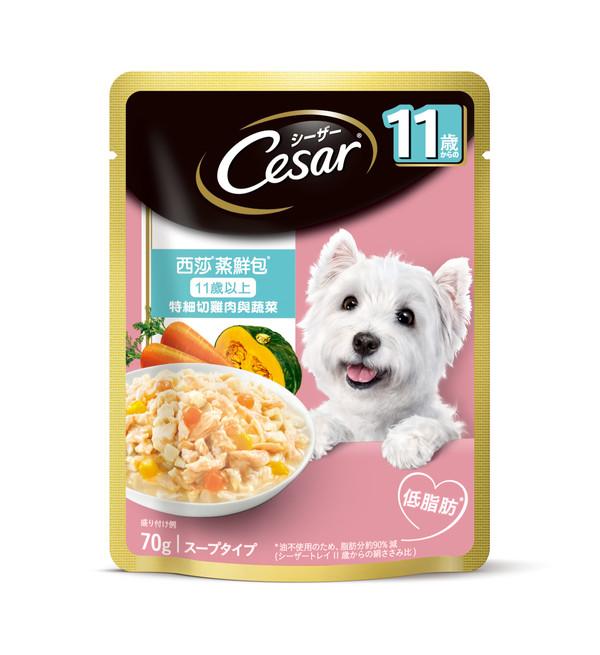 4902397812647西莎蒸鮮包11歲細切雞肉與蔬菜70g(16/盒)