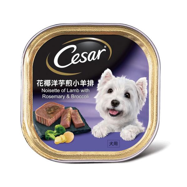 9334214004600西莎餐盒迷迭香小羊排佐綠花椰菜洋芋100g