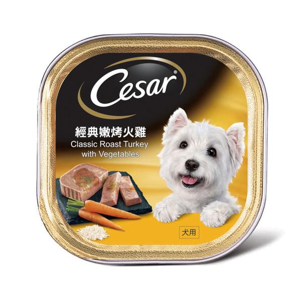 9334214033075西莎餐盒經點嫩烤火雞口味100g