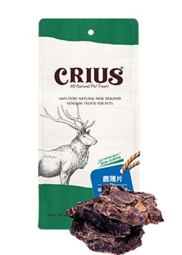 【CRIUS 克瑞斯】紐西蘭天然鹿薄片100g