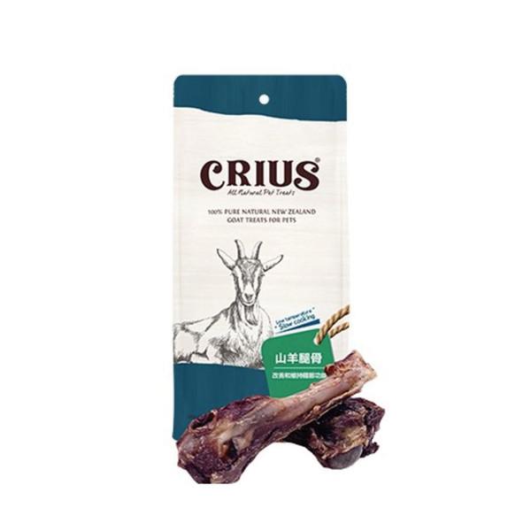 【CRIUS 克瑞斯】紐西蘭天然山羊腿骨二入