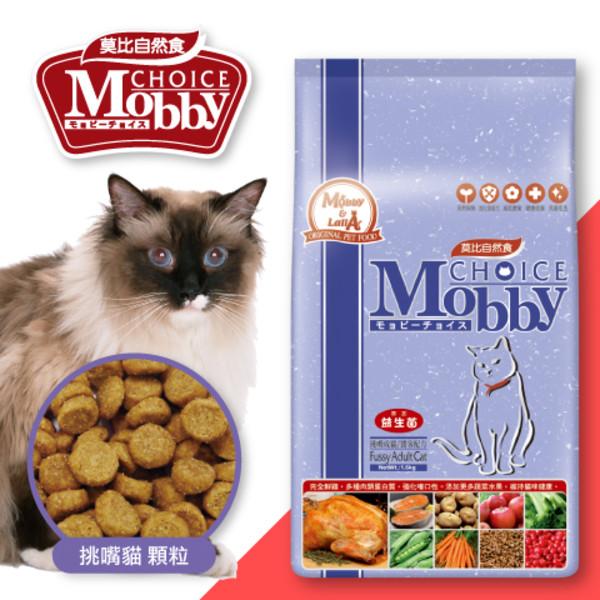 【MobbyChoice莫比自然食】雞肉米挑嘴貓(1.5KG/3KG)
