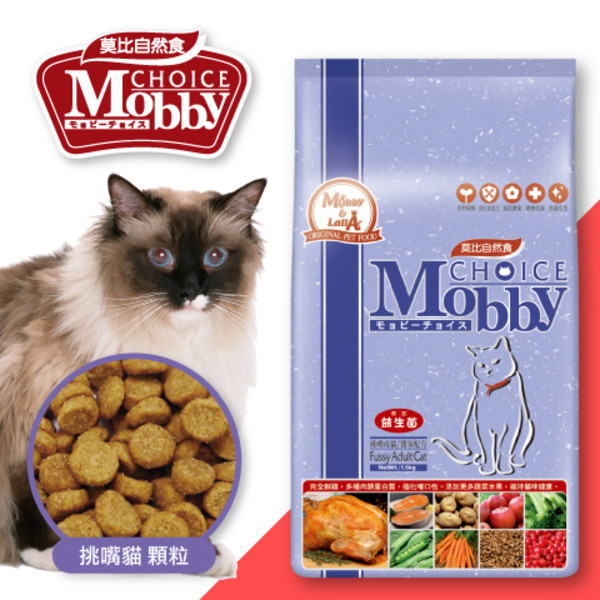 074198990207莫比(貓)雞肉米挑嘴貓