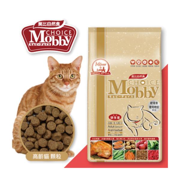 074198990405莫比(貓)雞肉米高齡貓化毛