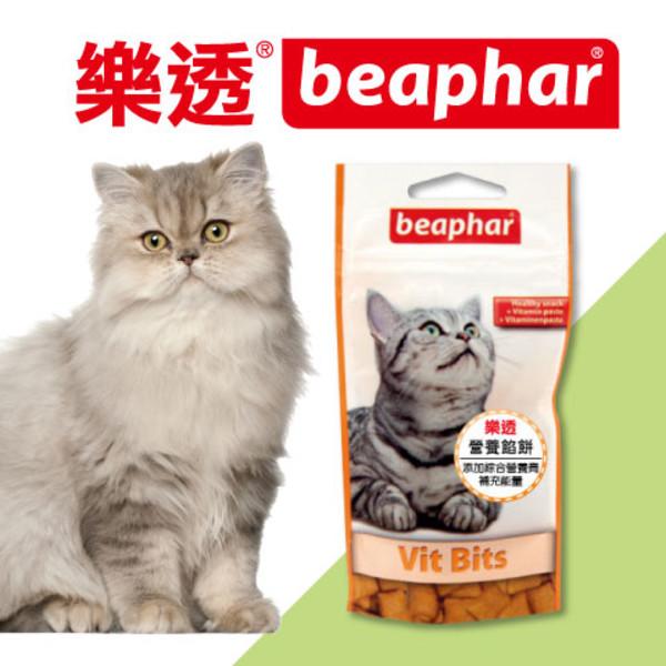 【樂透beaphar】愛貓營養餡餅35g